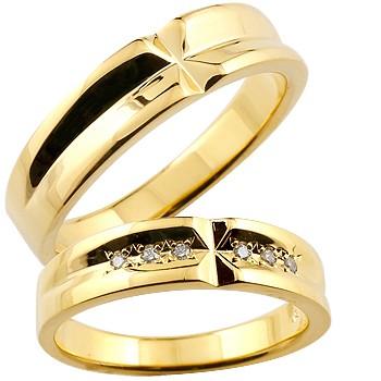 結婚指輪 クロス ペアリング マリッジリング ダイヤモンド イエローゴールドk18 k18 0.06ct 結婚式 18金 ダイヤ ストレート カップル 贈り物 誕生日プレゼント ギフト ファッション パートナー 送料無料