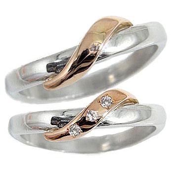 結婚指輪 ペアリング マリッジリング ダイヤ ダイヤモンド プラチナ900 ピンクゴールドk18 プラチナ900 結婚式 18金 カップル 贈り物 誕生日プレゼント ギフト ファッション