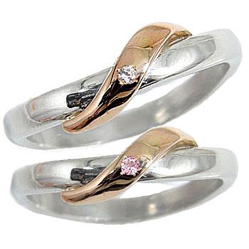 結婚指輪 ペアリング マリッジリング ダイヤ ダイヤモンド ピンクサファイア プラチナ900 ピンクゴールドk18 結婚式 18金 カップル 贈り物 誕生日プレゼント ギフト ファッション パートナー 送料無料