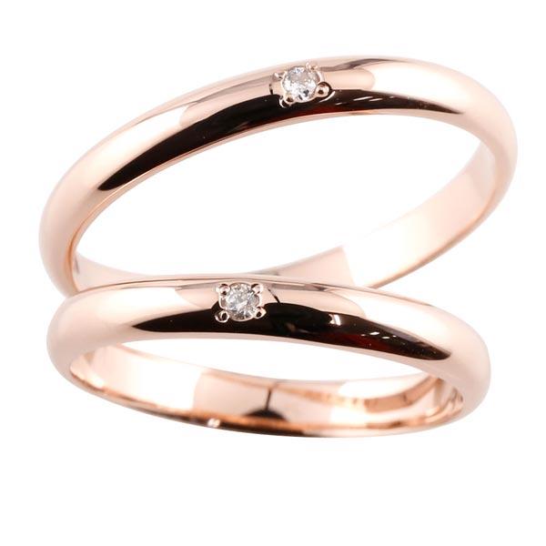 甲丸 ピンクゴールドk10 結婚指輪 ペアリング ダイヤモンド ソリティア 指輪 k10 10金 ダイヤ ストレート カップル 2.3 プレゼント 女性 送料無料