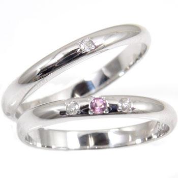 結婚指輪 【送料無料】 マリッジリング ペアリング 甲丸 ダイヤモンド ピンクサファイア ホワイトゴールドk18 結婚式 18金 ダイヤ ストレート カップル 2.3 贈り物 誕生日プレゼント ギフト ファッション パートナー