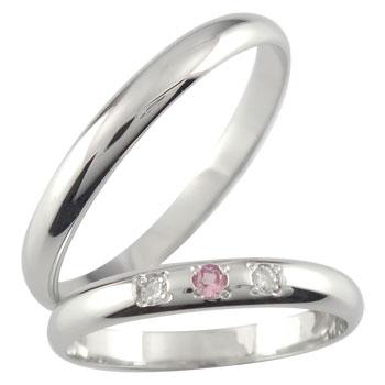 結婚指輪 マリッジリング ペアリング ダイヤ ダイヤモンド ピンクサファイアプラチナ900結婚記念リング 結婚式 ストレート カップル 2.3 贈り物 誕生日プレゼント ギフト ファッション パートナー