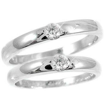 結婚指輪 【送料無料】ペアリング マリッジリング プラチナリング2本セット ダイヤ ダイヤモンド 結婚式 ストレート カップル 贈り物 誕生日プレゼント ギフト ファッション パートナー