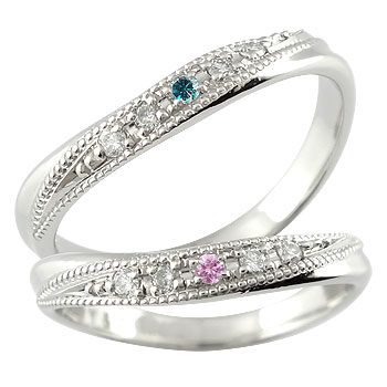 結婚指輪 ペアリング ダイヤ ダイヤモンド ピンクサファイア ブルーダイヤモンド マリッジリング ホワイトゴールドk18 結婚式 18金 カップル 贈り物 誕生日プレゼント ギフト ファッション パートナー 送料無料