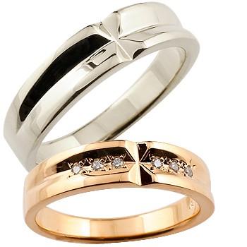 結婚指輪 クロス ペアリング マリッジリング ダイヤモンド ホワイトゴールドK18 ピンクゴールドK18 結婚式 18金 ダイヤ ストレート カップル 贈り物 誕生日プレゼント ギフト ファッション パートナー 送料無料