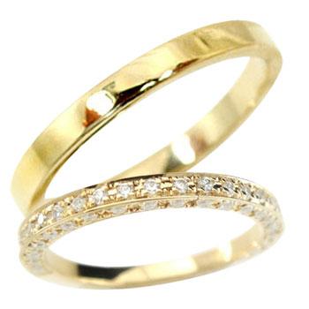 ペアリング 結婚指輪 マリッジリング ダイヤモンド ハーフエタニティ イエローゴールドk18 2本セット 結婚式 18金 ダイヤ ストレート カップル 贈り物 誕生日プレゼント ギフト ファッション パートナー 送料無料