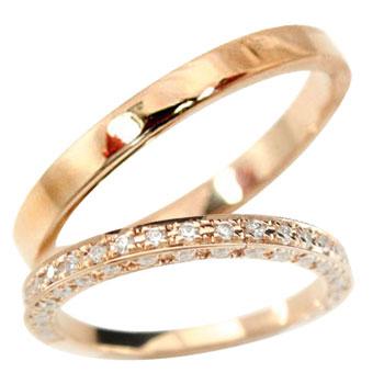 結婚指輪 ペアリング マリッジリング ダイヤモンド ハーフエタニティ ピンクゴールドk18 2本セット 結婚式 18金 ダイヤ ストレート カップル 贈り物 誕生日プレゼント ギフト ファッション パートナー 送料無料