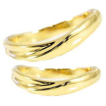 ペアリング 結婚指輪 マリッジリング イエローゴールドk18 指輪 2本セット 結婚式 18金 カップル ブライダル結婚指輪 シンプル結婚指輪 人気結婚指輪 ペア シンプル 2本セット 彼女 結婚記念日 贈り物 誕生日プレゼント ギフト パートナー 送料無料