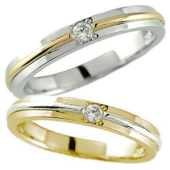 ペアリング プラチナ 18金 結婚指輪 マリッジリング ダイヤモンド 一粒 イエローゴールドk18 結婚式 ダイヤ ストレート カップル 送料無料 の 2個セット