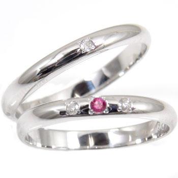 結婚指輪 プラチナ ペアリング マリッジリング ダイヤ ダイヤモンド ルビー プラチナ 結婚式 ストレート カップル 2.3 贈り物 誕生日プレゼント ギフト ファッション パートナー 送料無料