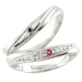 結婚指輪 ペアリング 指輪 ダイヤモンド ルビー ブルーダイヤモンド プラチナ 結婚式 ダイヤ カップル 贈り物 誕生日プレゼント ギフト ファッション パートナー 送料無料