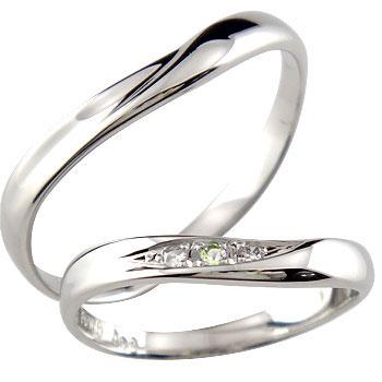 結婚指輪 ペアリング ダイヤモンド ペリドット プラチナリング 結婚式 ダイヤ カップル 贈り物 誕生日プレゼント ギフト ファッション パートナー 送料無料