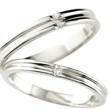 結婚指輪 プラチナ 指輪 リング マリッジ リング 結婚 ペアリング 結婚指輪 クロス マリッジリング プラチナ ダイヤモンド 一粒 結婚式 ダイヤ ストレート カップルブライダルジュエリー ウエディング 贈り物 誕生日プレゼント ギフト ファッション パートナー 送料無料