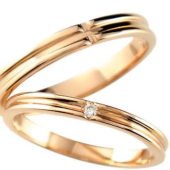 結婚指輪 クロス ペアリング マリッジリング ダイヤモンド 一粒ダイヤモンド ピンクゴールドk18 結婚式 18金 ダイヤ ストレート カップル 贈り物 誕生日プレゼント ギフト ファッション パートナー 送料無料