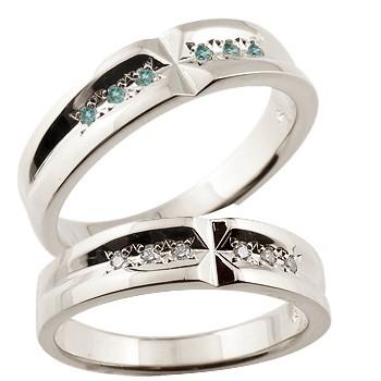 結婚指輪 クロス ペアリング プラチナ マリッジリング ダイヤモンド ブルーダイヤモンド 幅広 結婚式 ダイヤ ストレート カップルブライダルジュエリー ウエディング 贈り物 誕生日プレゼント ギフト ファッション パートナー 送料無料