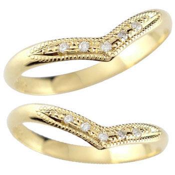結婚指輪 V字 ペアリング マリッジリング ダイヤモンド イエローゴールドk18 ミル打ち 結婚式 18金 ウェーブリング ダイヤ カップル 2.3 贈り物 誕生日プレゼント ギフト ファッション パートナー 送料無料