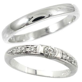 ペアリング 鑑定書付き 結婚指輪 ダイヤモンド ホワイトゴールドk18 マリッジリング 結婚式 18金 ダイヤ ストレート カップル ブライダルジュエリー ウエディング 贈り物 誕生日プレゼント ギフト ファッション パートナー 送料無料