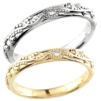 結婚指輪 ペアリング マリッジリング プラチナ 一粒ダイヤモンド イエローゴールドk18 結婚式 18金 ダイヤ ストレート カップル 贈り物 誕生日プレゼント ギフト ファッション パートナー 送料無料