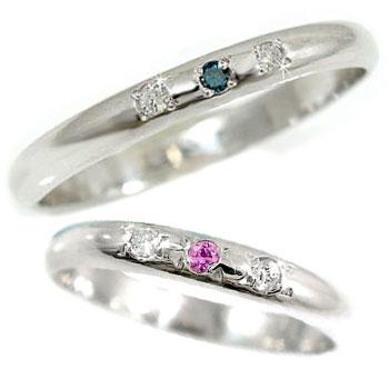 結婚指輪 甲丸 ペアリング マリッジリング プラチナ ブルーダイヤモンド ダイヤモンド ピンクサファイア 結婚式 ダイヤ ストレート カップル 2.3 贈り物 誕生日プレゼント ギフト ファッション パートナー 送料無料