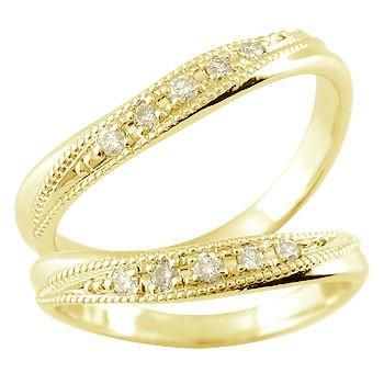 結婚指輪 ペアリング マリッジリング ダイヤモンド イエローゴールドk18 ミル打ち 結婚式 18金 ダイヤ ストレート カップル 贈り物 誕生日プレゼント ギフト ファッション パートナー 送料無料