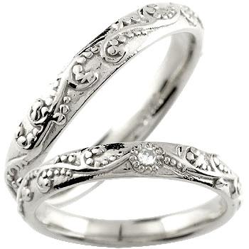 結婚指輪 ペアリング マリッジリング プラチナ ダイヤモンド 一粒ダイヤモンド 結婚式 ダイヤ ストレート カップルブライダルジュエリー ウエディング 贈り物 誕生日プレゼント ギフト ファッション パートナー 送料無料