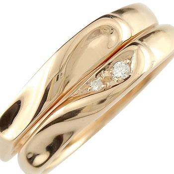 結婚指輪 ペアリング マリッジリング ダイヤモンド ハート ピンクゴールドk10 結婚式 10金 ダイヤ ストレート カップル ファッション パートナー 送料無料