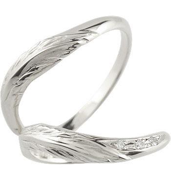 結婚指輪 V字 ペアリング マリッジリング プラチナ ダイヤモンド フェザー 結婚式 ウェーブリング ダイヤ カップルブライダルジュエリー ウエディング 贈り物 誕生日プレゼント ギフト ファッション パートナー 送料無料