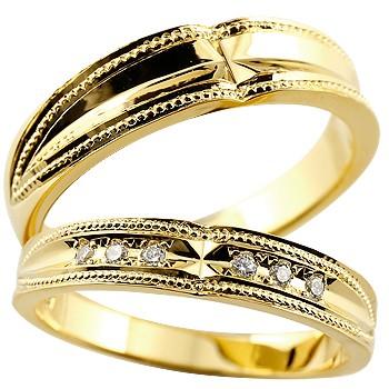 結婚指輪 クロス ペアリング マリッジリング ダイヤモンド イエローゴールドk18 ミル打ち 結婚式 18金 ダイヤ ストレート カップル ブライダルジュエリー ウエディング 贈り物 誕生日プレゼント ギフト ファッション パートナー 送料無料