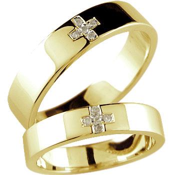 ペアリング 【送料無料】 クロス 結婚指輪 マリッジリング ダイヤモンド イエローゴールドk18 幅広 結婚式 18金 ダイヤ ストレート カップル ブライダルジュエリー ウエディング 贈り物 誕生日プレゼント ギフト ファッション パートナー