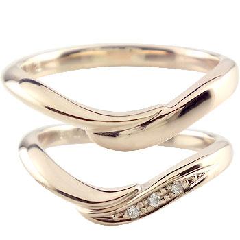 結婚指輪 V字 ペアリング ダイヤモンド マリッジリング イエローゴールドk18 結婚式 ウェーブリング ダイヤ 18金 カップル ブライダルジュエリー ウエディング 贈り物 誕生日プレゼント ギフト ファッション パートナー 送料無料