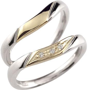 ペアリング プラチナ 結婚指輪 ダイヤモンド マリッジリング イエローゴールドk18 コンビリング 結婚式 18金 ダイヤ ストレート 2本セット 贈り物 誕生日プレゼント ギフト ファッション 送料無料 の 2個セット