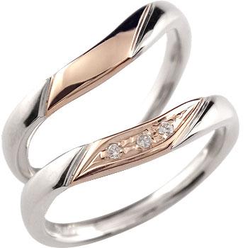 ペアリング プラチナ 結婚指輪 ダイヤモンド マリッジリング ピンクゴールドk18 コンビリング 結婚式 18金 ダイヤ ストレート 贈り物 誕生日プレゼント ギフト ファッション 送料無料 の 2個セット
