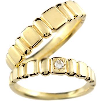 ペアリング 結婚指輪 ダイヤモンド マリッジリング イエローゴールドk18 結婚式 ダイヤ 18金 ストレート カップル 贈り物 誕生日プレゼント ギフト ファッション パートナー 送料無料