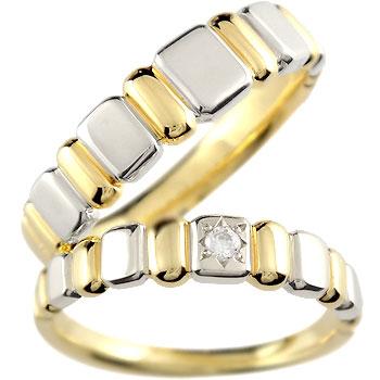 結婚指輪 ペアリング ダイヤモンド マリッジリング イエローゴールドk18 プラチナ 結婚式 18金 ダイヤ ストレート カップル 贈り物 誕生日プレゼント ギフト ファッション パートナー 送料無料
