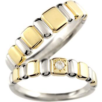 結婚指輪 ペアリング プラチナ ダイヤモンド マリッジリング イエローゴールドk18 一粒ダイヤモンド 結婚式 18金 ダイヤ ストレート カップル 贈り物 誕生日プレゼント ギフト ファッション