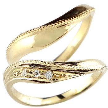 結婚指輪 ペアリング ダイヤモンド マリッジリング イエローゴールドk18 結婚式 ダイヤ 18金 ストレート カップル 贈り物 誕生日プレゼント ギフト ファッション パートナー 送料無料