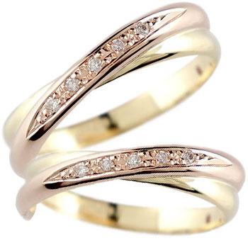 結婚指輪 【送料無料】ペアリング マリッジリング ダイヤモンド イエローゴールドk18 ピンクゴールド k18 結婚式 18金 ダイヤ ストレート カップル 贈り物 誕生日プレゼント ギフト ファッション