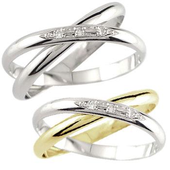 結婚指輪 ペアリング プラチナ 結婚指輪 マリッジリング ダイヤモンド 2連 イエローゴールドk18 結婚式 18金 ダイヤ ストレート カップル 2.3 女性