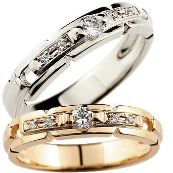 結婚指輪 【送料無料】ペアリング 人気 ダイヤモンド プラチナ マリッジリング 結婚式 ピンクゴールドk18 ダイヤ 18金 ストレート カップルブライダルジュエリー ウエディング 贈り物 誕生日プレゼント ギフト ファッション
