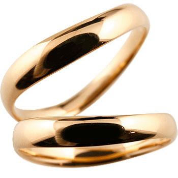 結婚指輪 V字 ペアリング 人気 マリッジリング ピンクゴールドk18 18金 地金リング ブイ字 結婚式 シンプル 宝石なし ウェーブリング カップル ブライダルジュエリー ウエディング 贈り物 誕生日プレゼント ギフト
