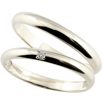 結婚指輪 甲丸 ペアリング ダイヤモンド プラチナ マリッジリング 結婚式 ダイヤ ストレート カップル 2.3 贈り物 誕生日プレゼント ギフト ファッション パートナー