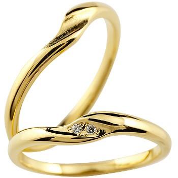 結婚指輪 ペアリング ダイヤモンド マリッジリング イエローゴールドk10 シンプル つや消し 10金 結婚式 ダイヤ カップル 贈り物 誕生日プレゼント ギフト ファッション