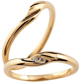結婚指輪 ペアリング ダイヤモンド マリッジリング ピンクゴールドk10 シンプル つや消し 10金 結婚式 ダイヤ カップル 贈り物 誕生日プレゼント ギフト ファッション パートナー 送料無料