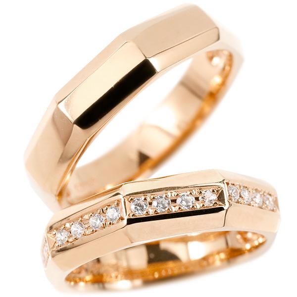 メンズ ペアリング 結婚指輪 ピンクゴールドk10 ダイヤモンド 指輪 10金 ダイヤ シンプル マリッジリング リング カップル 2本セット 宝石 送料無料