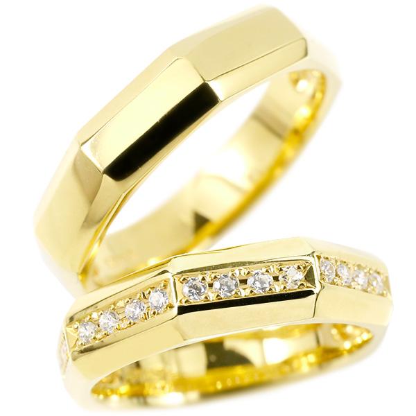 メンズ ペアリング 結婚指輪 イエローゴールドk18 キュービックジルコニア 指輪 18金 シンプル マリッジリング リング カップル 2本セット 宝石 送料無料
