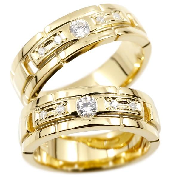 ペアリング イエローゴールドk10 キュービックジルコニア エンゲージリング 指輪 幅広 ピンキーリング マリッジリング 婚約指輪 10金 宝石 カップル ストレート