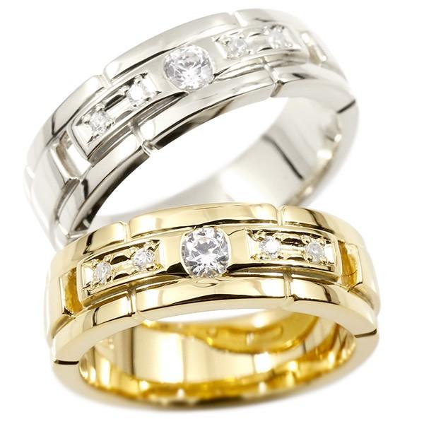 ペアリング ホワイトゴールドk18 イエローゴールドk18 ダイヤモンド エンゲージリング 指輪 幅広 ピンキーリング マリッジリング 婚約指輪 18金 カップル