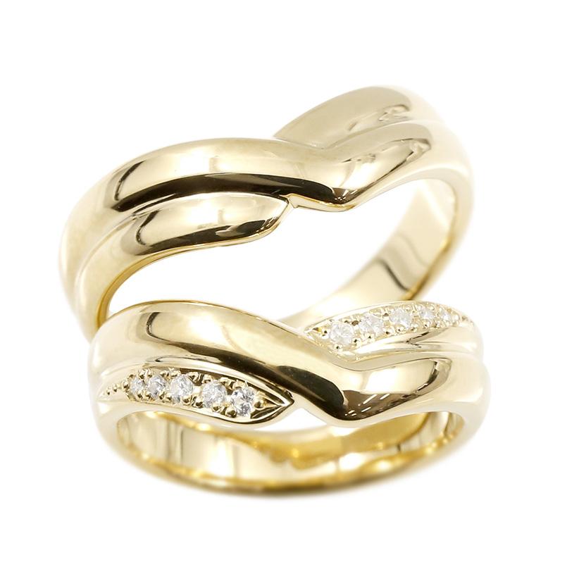 メンズ ペアリング 結婚指輪 イエローゴールドk10 キュービックジルコニア 指輪 V字 10金 マリッジリング リング カップル 2本セット 宝石 送料無料