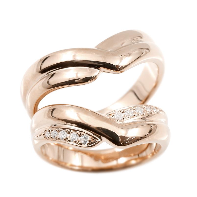 メンズ ペアリング 結婚指輪 ピンクゴールドk18 ダイヤモンド 指輪 V字 18金 ダイヤ マリッジリング リング カップル 2本セット 宝石 送料無料
