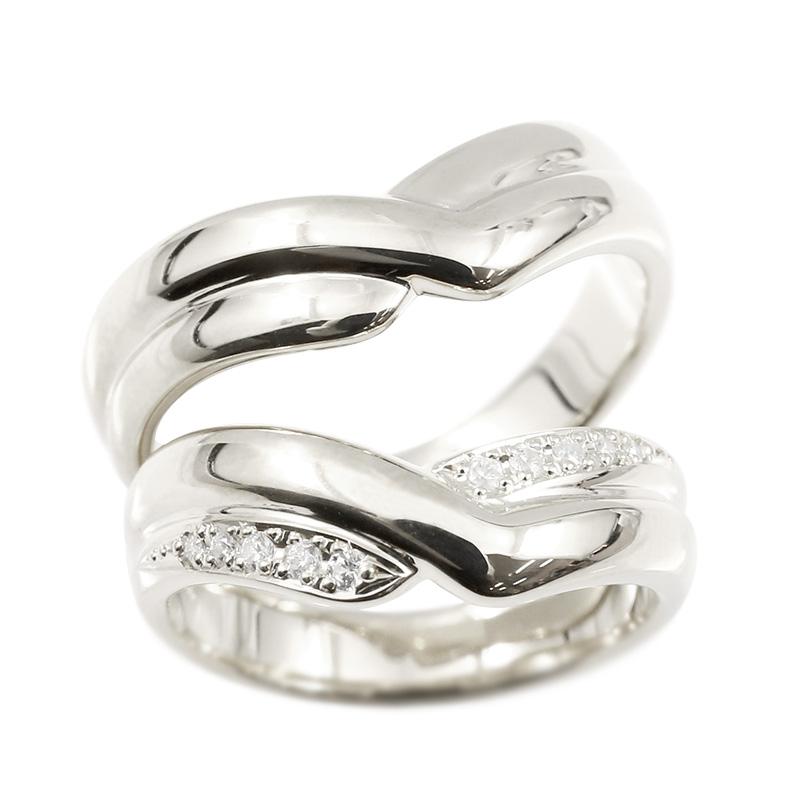 メンズ ペアリング 結婚指輪 プラチナ キュービックジルコニア 指輪 V字 pt900 マリッジリング リング カップル 2本セット 宝石 送料無料